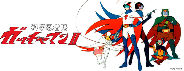 Battle of the Planets, Gatchaman, G-Force