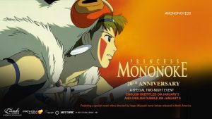 FOG! Looks at The 'Princess Mononoke' 20th Anniversary Screening